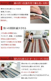 ウィルトン織りカーペット!お洒落なアンティークデザインラグ
