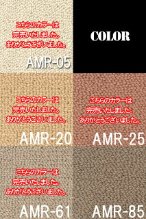 発色が美しいループタイプのウール100%カーペット