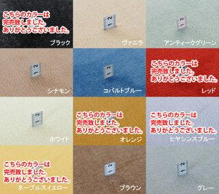 豊富なカラー12色♪抗菌防ダニカーペット