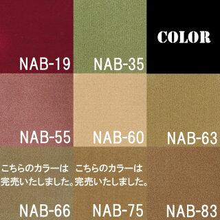 様々なインテリア空間に合わせやすいカラーバリエーション♪密度感たっぷりのウール100%カーペット