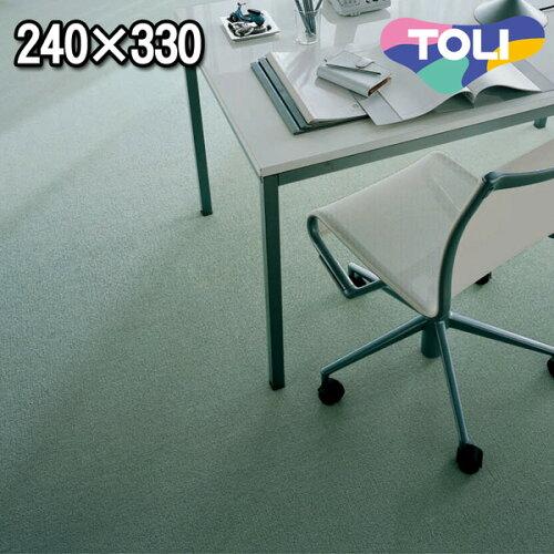 ■ 東リ 清潔で明るい空間に♪シンプルデザインカーペット★ダイニングサイズ...