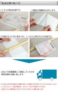配送伝票の貼り方