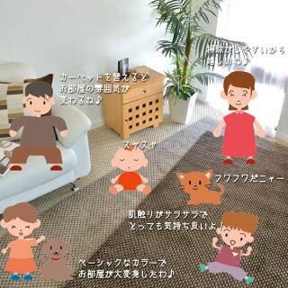 じゅうたん6畳261x352cm大判長方形カーペット床暖対応オールシーズン対応6帖用ラグマットカーペット抗菌ペットアイボリーブラウンベージュ絨毯リビング