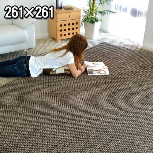 ■防ダニ カーペット 4.5畳 261×261cm(江戸間4.5帖絨毯)正方形 ホットカー...