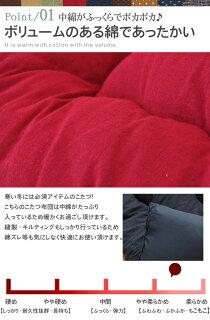 たっぷり入った中綿であったかいこたつ掛け布団。和モダンや北欧テイストでも使いやすい柄です。