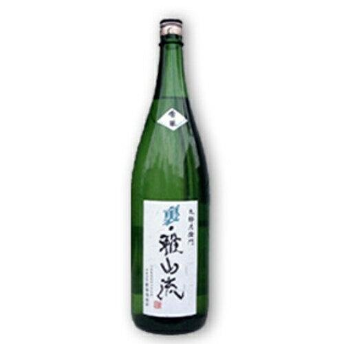 日本酒, その他  RPCYOUNG zone