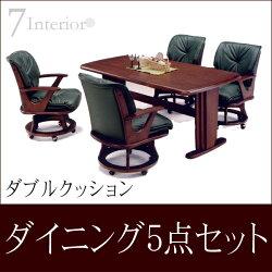 【送料無料】ゆったりダイニング5点セットグリーン4人用食卓テーブル回転キャスターチェア椅子ダイニングセットいすブラウン天然木木製高級【smtb-MS】