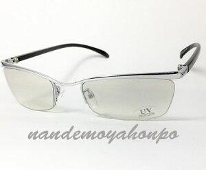 シルバー メタリック リームレスサングラス メンズサングラス メンズメガネ グレーハーフミラー OEMサングラス クール 初夏 ギフト (MM18023-33)