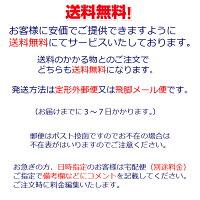 送料無料OEM(ネーム入れ)用UVカット紫外線防止レンズちょい悪兄貴メタルフレームメンズサングラス(2002-9)
