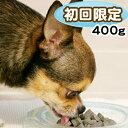 《初回限定》送料無料 1000円...