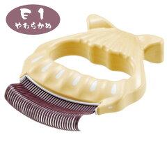 抜け毛除去用ブラシ ピロコーム E1(やわらかめ)【超小型犬・小型犬・幼犬ショードッグ・猫用】…
