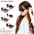 サングラスレディースUVカットUV400メガネsunglasses眼鏡カジュアル上品セレブデイリー小物雑貨大人ギフトプレゼント