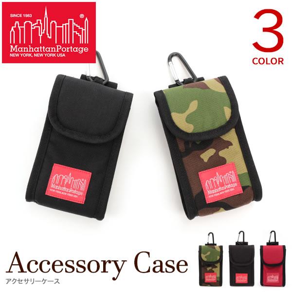 メンズバッグ, アクセサリーポーチ Manhattan Portage MP1025L Accessory Case