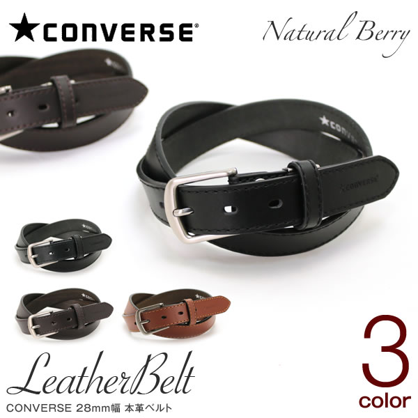 ベルト メンズ CONVERSE コンバース 28mm幅 本革 牛革 カットで長さ調整可能 【ラッキーシール対応】