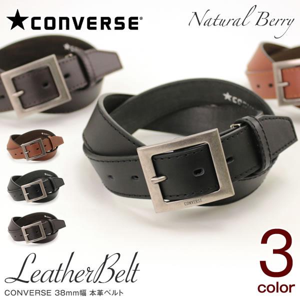 ベルト メンズ CONVERSE コンバース 33mm幅 本革 牛革 カットで長さ調整可能 【ラッキーシール対応】