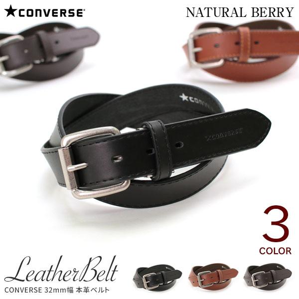 ベルト メンズ CONVERSE コンバース 32mm幅 本革 牛革 カットで長さ調整可能 ローラーバックル 【ラッキーシール対応】