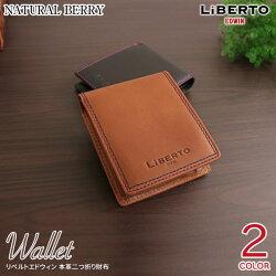 fb90b192922e リベルト 財布 折り財布 トリコステッチレザー 二つ折り財布 ボックス型 小銭入れ LIBERTO メンズ カジュアル おしゃれ