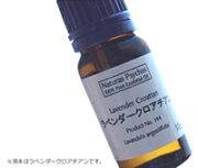 アロマオイル エッセンシャルオイル レモンコールドプレストエッセンシャルオイル