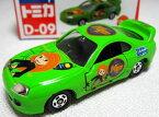 トミカ■ディズニートミカコレクション■D-09 トヨタ スープラ 初版■キム・ポッシブル■ミニカー■タカラトミー