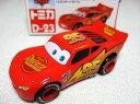 トミカ■ディズニートミカ■D-23カーズ■ライトニング・マックイーン■赤色■ミニカー