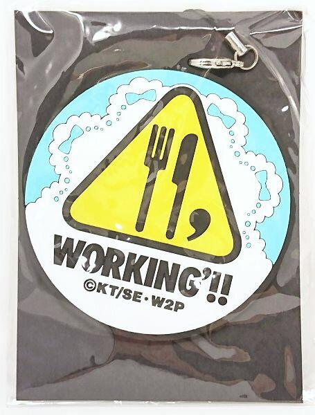 中古■WORKING'!!(ワーキング)■ラバーコースター■アニくじ WORKING'!! E-2賞■ロゴ 単品■グッズ■アニメイト画像