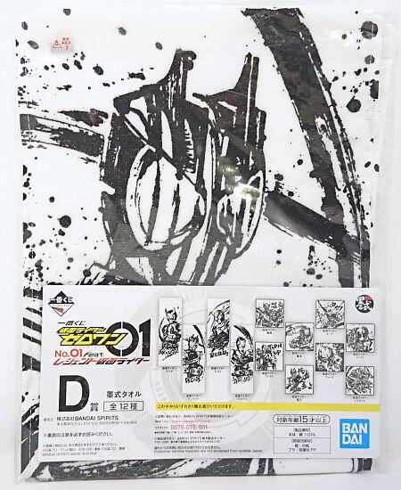 コレクション, その他  NO.01 feat.D ()