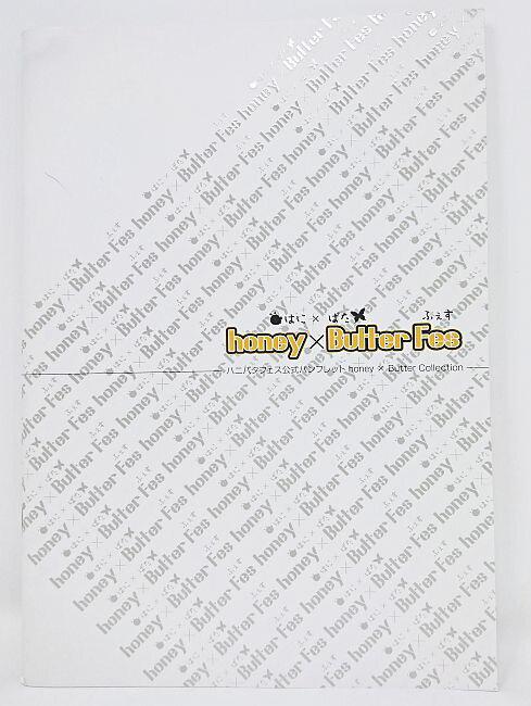 コレクション, その他 honeyButter Fes honeyButter CollectionhoneybeeBlackButte rfly