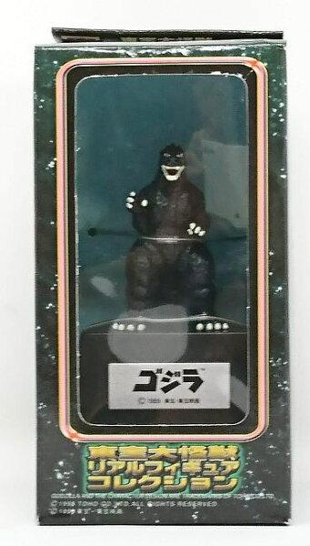 中古■ゴジラシリーズ■東宝大怪獣リアルフィギュアコレクション■ゴジラ(1989)リアルタイプ単品■アミューズメント専用景品■グッ