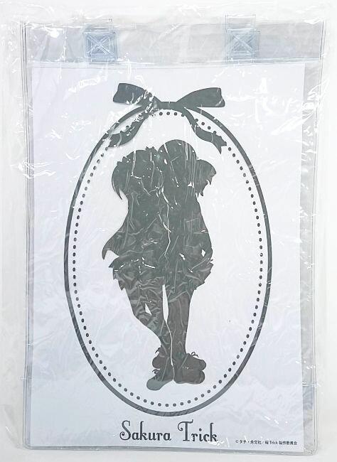 中古■桜Trick(さくらトリック)■春香&優クリアトートバッグ 単品■さくらいろのはじまりセット■コミックマーケット87(C87/2014冬)■グッズ画像