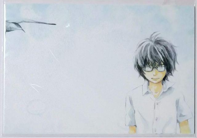 コレクション, その他 3(8) 201719