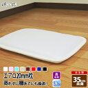 洗える枕 ジュニア 約 24×37cm 高反発 三次元スプリング構造体 エアロ 中芯 使用 子供用 枕 日本製
