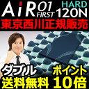 西川 エアー マットレス 西川エアー01 ダブル AiR 0...