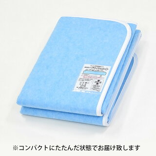 【楽天市場】西川 ドライウェルプラス シングル 抗菌防臭 高 ...