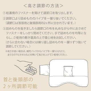 枕肩こり東京西川洗えるパイプ高反発まくら寝返りが多い方に寝返りアシスト