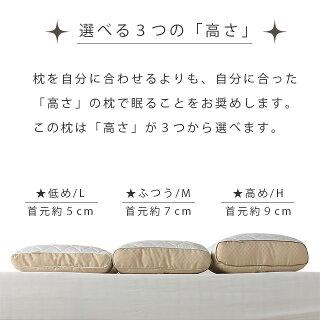 東京西川枕ミニパイプフワリーヌわたそば殻ファインスムーズベーシッククオリティ日本製63×43高さ調節FA7010調節用補充パック付き