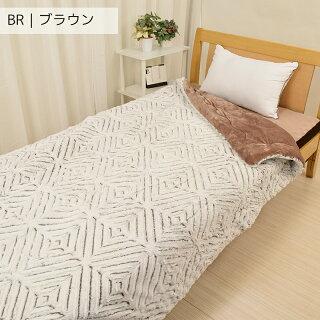 【ママ割さらにポイント3倍】毛布シングル西川2枚合わせわた入り毛布マイヤー合わせラビットファーフランネルおしゃれ東京西川