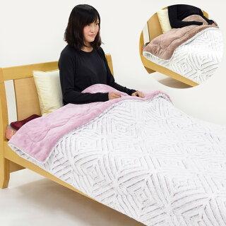 毛布シングル西川2枚合わせわた入り毛布マイヤー合わせラビットファーフランネルおしゃれ東京西川