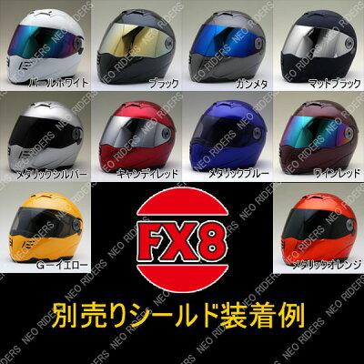 FX8 【送料無料】全10色 ★ULTIMATE Wシールド フリップアップ システムヘルメット フルフェイス (SG品/PSC付) NEO RIDERS【あす楽対応】 バイク ヘルメット シールド おしゃれ ポイント消化・・・ 画像2