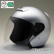 ポイント メタリックシルバー オープン フェイス シールド ジェット ヘルメット おしゃれ