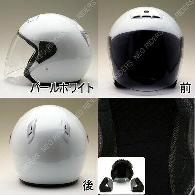 MA03 【送料無料】全8色★オープンフェイス シールド付ジェットヘルメット (SG品/PSC付) NEO-RIDERS 【あす楽対応】 バイク ヘルメット 全排気量 原付 シールド おしゃれ ポイント消化・・・ 画像1