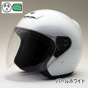 ポイント ホワイト オープン フェイス シールド ジェット ヘルメット おしゃれ