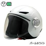 ポイント ホワイト シールド ジェット ヘルメット おしゃれ