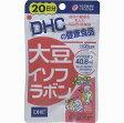 DHC 大豆イソフラボン 40粒 20日分 単品1個(金石福岡)