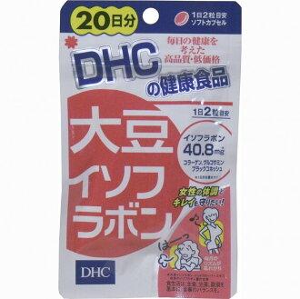 DHC 大豆異黃酮 40 糧食 20 分鐘車 1 (金石堂衛生材料福岡)