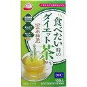 DHC 食品 食べたい時のダイエット茶 玄米緑茶 10包入 単品1個(金石福岡)