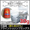 (送料無料※メール便N) 中国産ブラインシュリンプエッグス 孵化率95% 30g(金魚小屋-希-福岡)