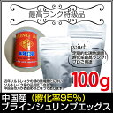 (送料無料※メール便N) 中国産ブラインシュリンプエッグス 孵化率95%100g(金魚小屋-希-福岡)
