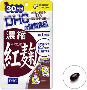 在 DM 黑貓 (貓 POS 相容) DHC 補充變賣 (股票限制的價格) 出賣集中紅麴米 30 分鐘 (福岡股票)