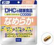 クロネコDM便で送料無料(ネコポス対応可能) DHC サプリメント セール なめらか90粒1日3粒目安/30日分(福岡在庫)