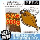 Hirame-epf6-00500